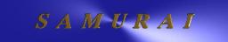 SAMURAI 掲示板